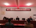 古台山林场:规范设立网格卡点  织牢疫情防控网