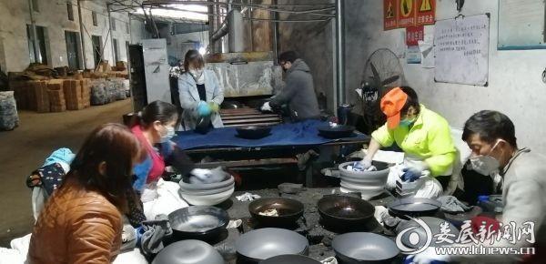 http://www.nowees.com/jiankang/1925488.html