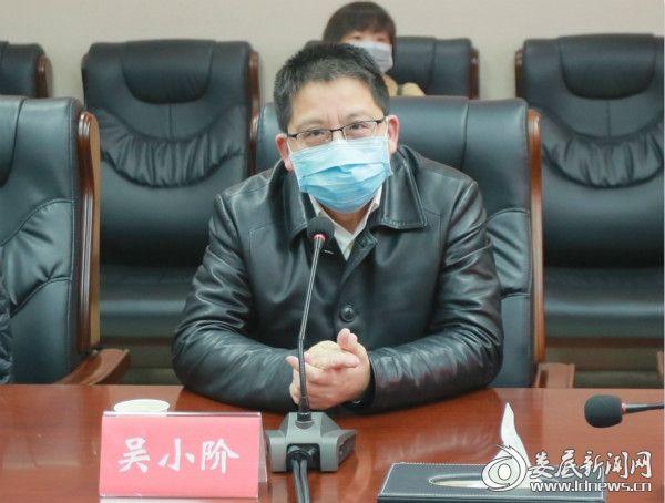 党委书记吴小阶主持捐赠活动