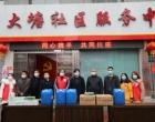 娄底市退役军人事务局助力大塘社区抗击疫情