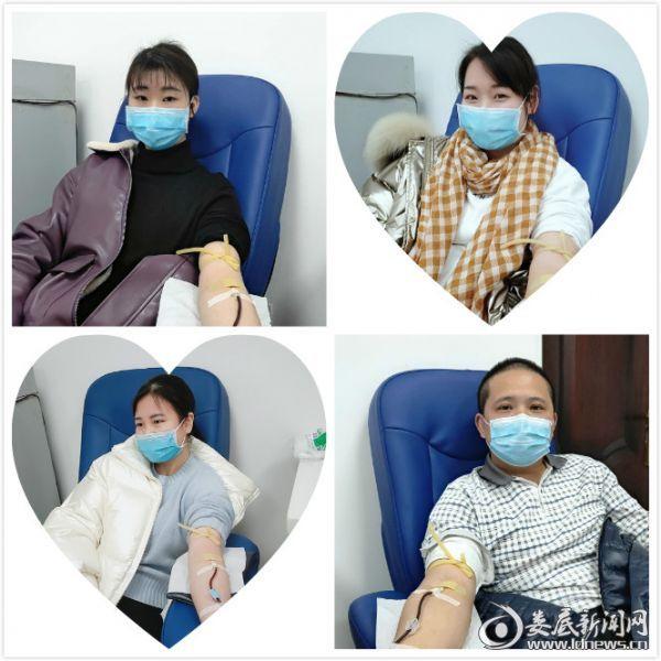 双峰爱尔眼科四位职工主动要求加入无偿献血的队伍