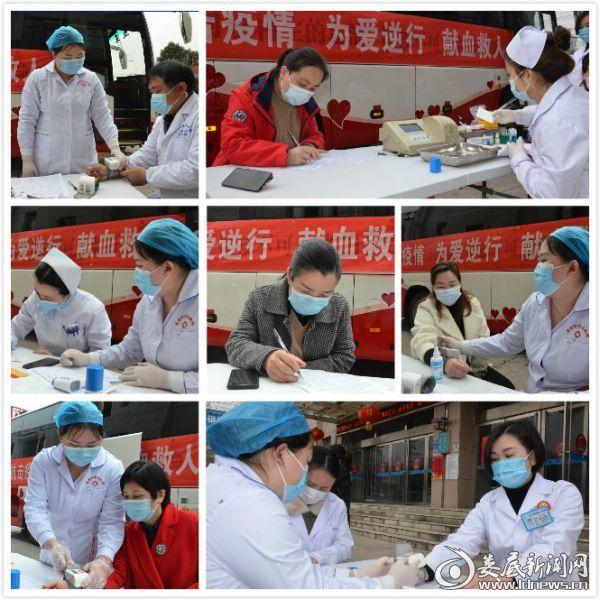 志愿献血的职工有序登记