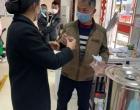 双峰农商行:免费提供中药 共抗新型肺炎