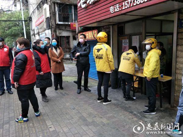 http://www.k2summit.cn/shehuiwanxiang/2056080.html