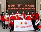 """湖南娄底:2020年首例造血干细胞捐献志愿者""""传递爱心"""""""