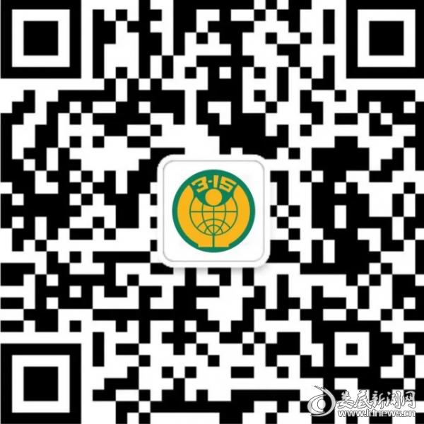 微信截图_20200303193924