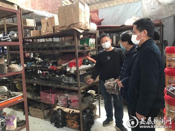 http://www.cyxjsd.icu/hunanxinwen/109116.html