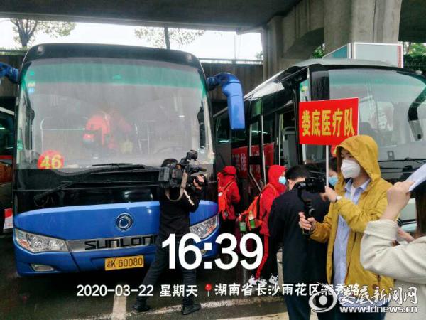 http://www.hunanpp.com/hunanxinwen/113707.html