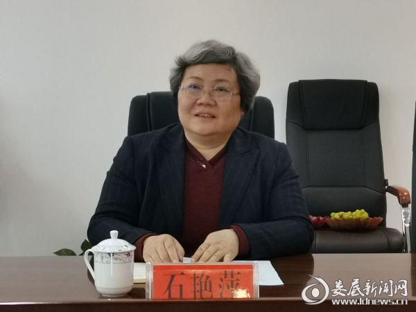 (市人大常委会党组书记、副主任、一级巡视员石艳萍)