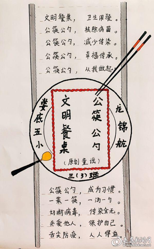 微信图片_20200326131913_看图王
