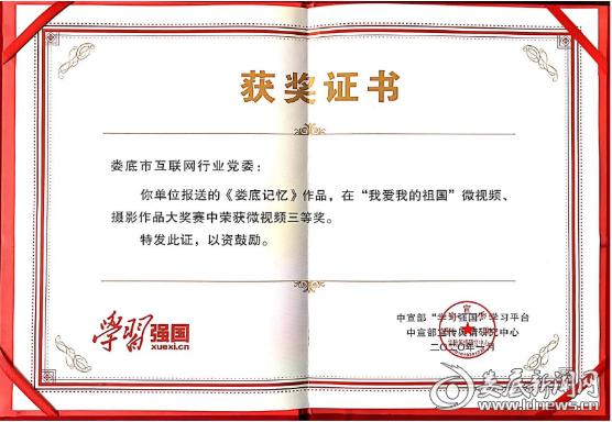 http://www.hunanpp.com/youxiyule/114894.html