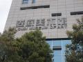 婁底市美術館、博物館、藝術館恢復對外開放
