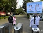 冷水江:部门联动筑牢校园疫情防控防线