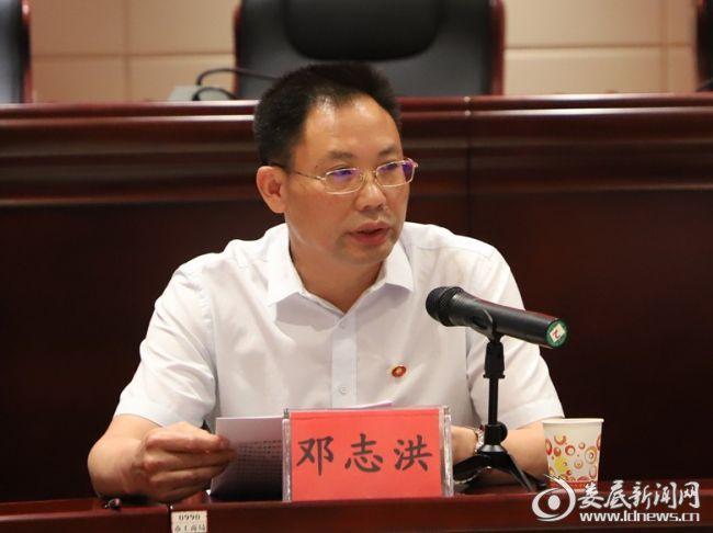 联席会议召集人、市市场监管局局长邓志洪讲话