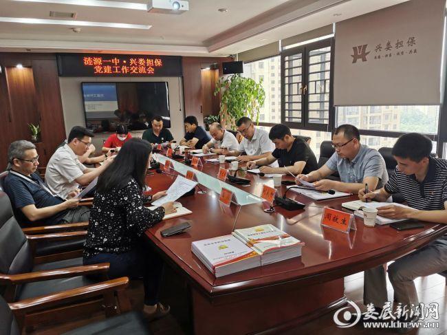 http://www.758340.live/shishangchaoliu/137382.html