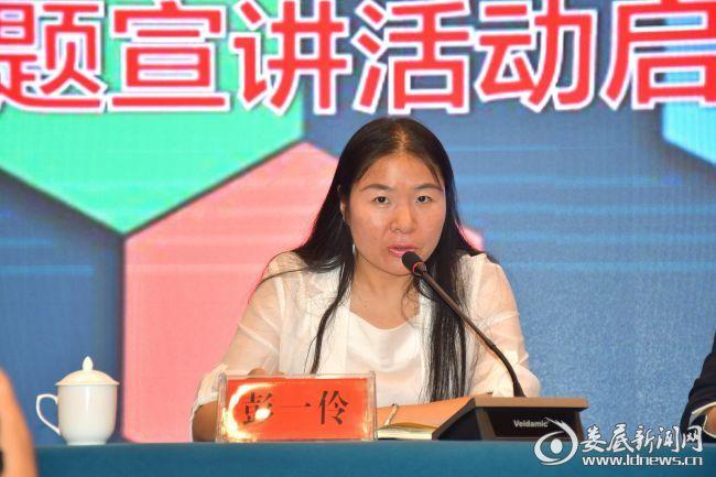 市委宣传部副部长彭一伶宣布启动仪式正式开始