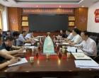 市人大常委会第七评议调查组专项评议市政府金融工作
