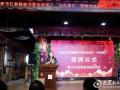 人感染禽流感病毒南宁东盟经济开发区打造广西最大特色食品加工城