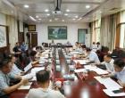 刘非主持召开娄底市委审计委员会第二次会议