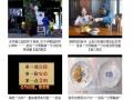 """84岁女高中生毕业中国式假期""""婚事""""忙:黄金周催热假日婚恋经济"""
