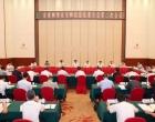 刘非主持召开娄底市委网络安全和信息化委员会第二次会议