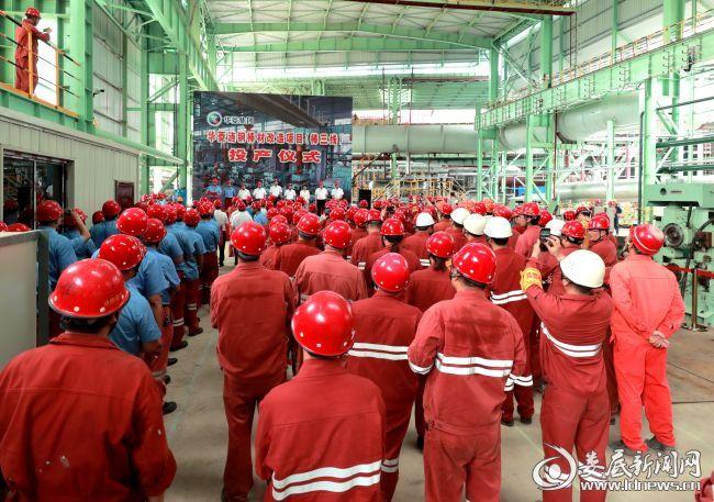 (6月18日上午,华菱涟钢棒材改造项目(棒三线)正式投产仪式举行)