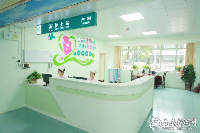 全新的住院病区