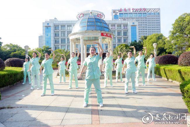 肿瘤内科护士八段锦日常练习(二)