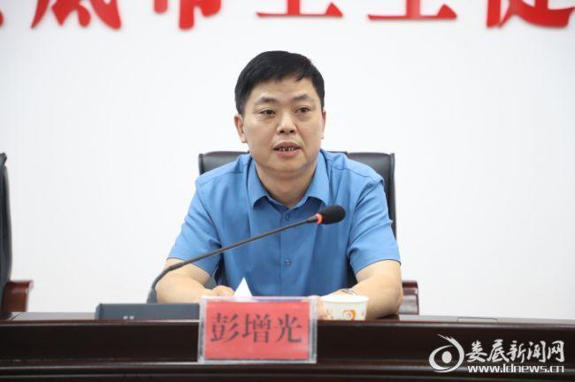 市人大常委会副主任彭增光讲话