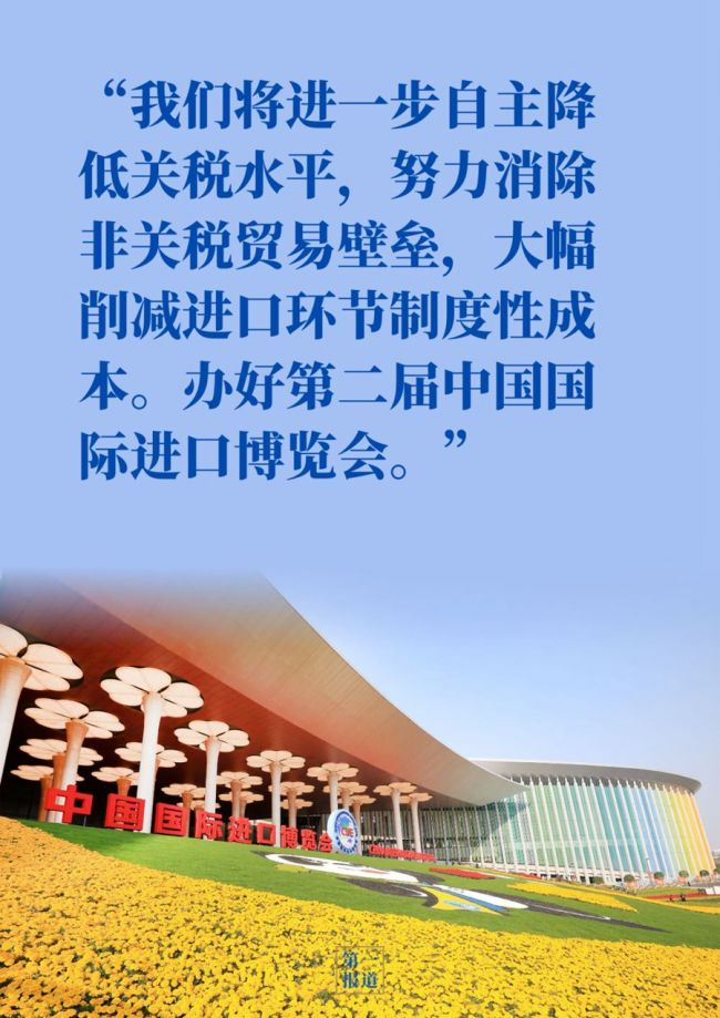 第一报道|习主席宣布的中国对外开放五大举措,这样一一落地