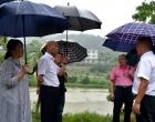 """娄底市领导率队巡河:转变""""靠水吃水""""旧观念 共同保护好孙水河"""