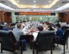 华学健:让广大群众充分享受改革红利