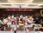 娄底召开国有企业退休人员社会化管理工作调度会