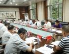 杨懿文调度地方政府专项债券项目有关工作