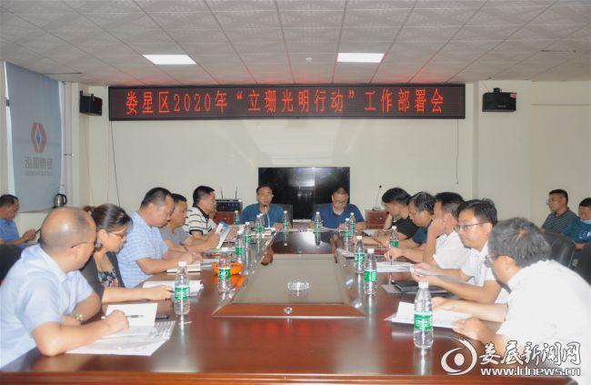 娄星区委统战部侨务组、港澳台统战组主任黄辉讲话