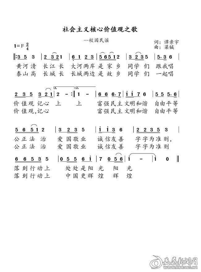 http://www.hunanpp.com/kejizhishi/156105.html