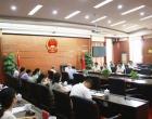 娄底市五届人大常委会第64次主任会议召开