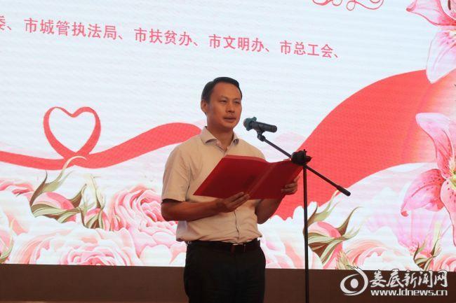 (市委常委、组织部长尹华凯出席并致辞)