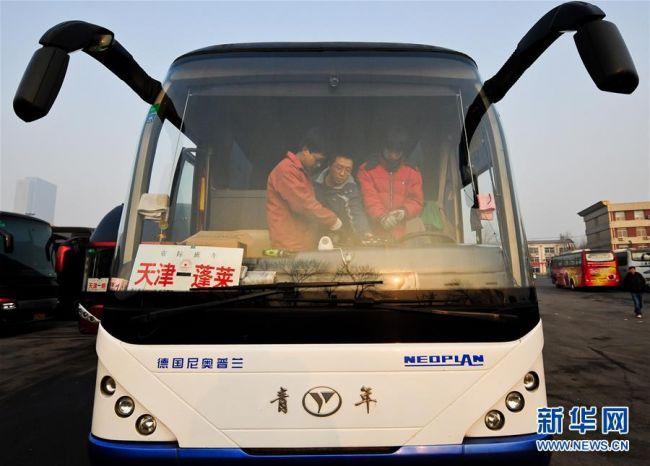 中国北斗全球梦圆——写在北斗三号全球卫星导航系统全面建成之际