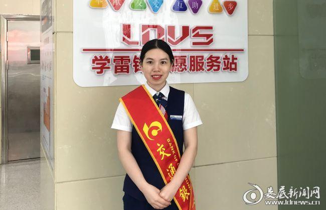 (交通银行娄底分行营业部志愿服务站)