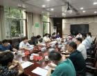 刘非主持召开防范中小学生溺水工作专题会议