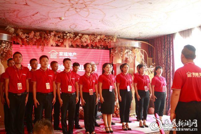 (邵陽家福地產全體員工集體亮相,通過團隊風采展示,為大家呈現團隊的精、氣、神)
