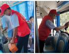 市公交公司:用心劝导传真情 热心服务暖人心