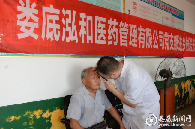 医务人员为村民进行眼科检查