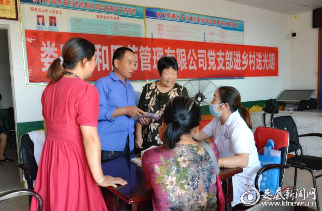 耐心解答村民们咨询的各种眼疾问题