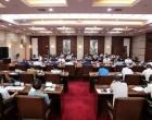 娄底市委理论学习中心组举行2020年第8次集中学习