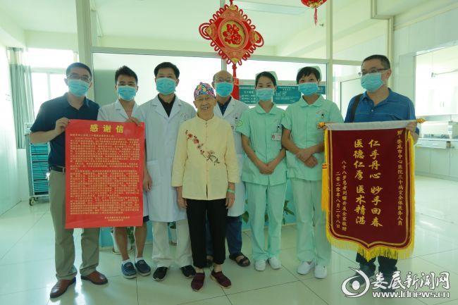 刘老及家人和医务人员合影留念