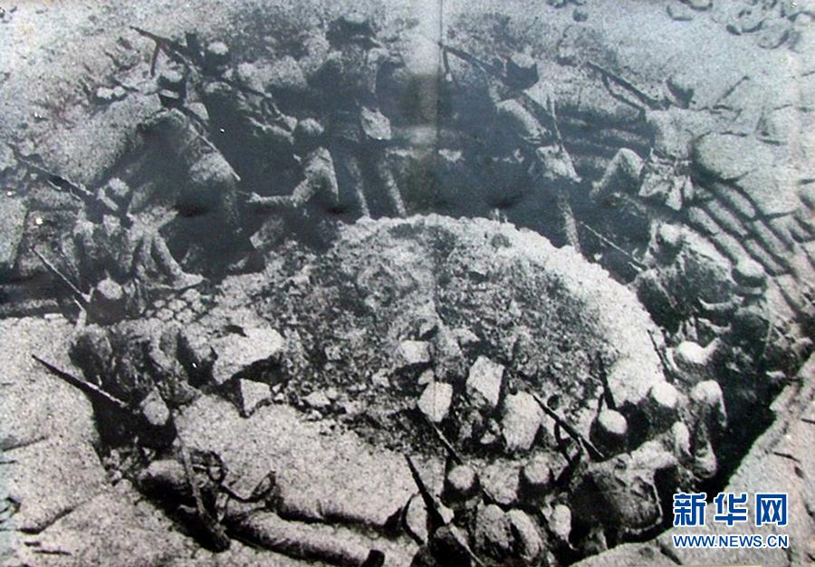 (图文互动)(4)走向复兴的历史回响——纪念中国人民抗日战争暨世界反法西斯战争胜利75周年
