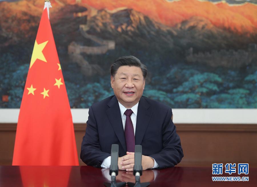 《【凤凰联盟在线平台】习近平在2020年中国国际服务贸易交易会全球服务贸易峰会上致辞》