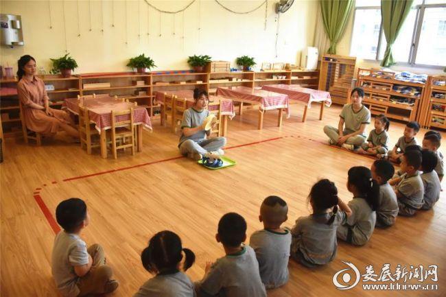 将文明礼仪主题课程形象化、游戏化